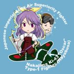 blush blush_stickers chibi commentary_request dress hair_ribbon japan katana katou_tateo ki-43 long_hair lowres nakajima_ki-43 ponytail purple_hair ribbon sakurato_tsuguhi sword touhou watatsuki_no_yorihime weapon world_war_ii wwii