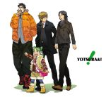 1girl 3boys black_hair brown_hair can coat duralumin formal glasses green_hair icym jacket jumbo koiwai_yotsuba mr_koiwai multiple_boys necktie quad_tails short_hair stuffed_animal stuffed_toy suit teddy_bear yanda yotsubato!