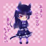 black_hair cat_ears chibi dress gokou_ruri gothic_lolita halogen_heater lolita_fashion long_hair nika_(intention) ore_no_imouto_ga_konna_ni_kawaii_wake_ga_nai pantyhose school_uniform tail translation_request