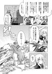 braid comic kirisame_marisa monochrome mukyuu mushroom musical_note patchouli_knowledge school_uniform touhou translated translation_request