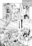 braid comic kirisame_marisa monochrome mushroom school_uniform stairs touhou translated translation_request