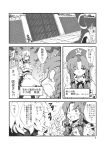 2girls absurdres beret boots bow braid breasts china_dress chinese_clothes comic dragon hair_bow hat highres hong_meiling izayoi_sakuya long_hair maid maid_headdress monochrome morino_hon multiple_girls open_mouth scarf short_hair thigh-highs thighhighs touhou translated translation_request twin_braids