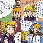 beatrice comic rifyu translation_request umineko_no_naku_koro_ni ushiromiya_jessica