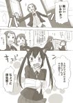 bad_id blush bondage boss_(artist) cat_ears comic fang fish_tank hirasawa_yui k-on! nakano_azusa open_mouth paw_print school_uniform tainaka_ritsu tears tied_up ton-chan translated translation_request turtle wavy_mouth