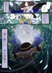 brown_hair bu-n chibi comic giselebon hat komeiji_koishi no_eyes outstretched_arms reiuji_utsuho silver_hair snow spread_arms sun_hat third_eye touhou translated tree wings