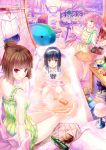:d :o absurdres apple apron barefoot bath bathtub batter blue_eyes book bottle brown_hair clothes_hanger cooking dress_shirt egg fence flower food frown fruit frying_pan gift hair_ornament hairband high_ponytail highres holding ladle lamp legs looking_at_viewer looking_back mailbox matsugawa multiple_girls nightgown open_mouth original petals pink pink_hair postbox red_eyes shirt shower_head shrimp sitting slippers smile star sword television tile tiles tissue_box tomato twintails wavy_mouth weapon wet wet_clothes wet_hair whisk wink yellow_eyes