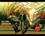 1boy arcanine brown_eyes brown_hair character_class character_name cloud clouds english epic gym_leader hand_in_pocket holding holding_poke_ball jacket jewelry letterboxed male necklace ookido_green ookido_green_(hgss) orange_eyes pants pidgeot poke_ball pokemon pokemon_(creature) pokemon_(game) pokemon_gsc pokemon_heartgold_and_soulsilver pokemon_hgss red_eyes sei_jun shoes short_hair sky spiked_hair stairs ultra_ball umbreon