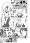 blush casual comic drooling food hime_cut hitotose_rin hyakko iizuka_tatsuki imagining kageyama_torako long_hair multiple_girls nikaidou_hitsugi nonomura_ayumi saotome_suzume translated translation_request