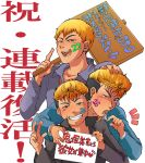bad_company blonde_hair chinki great_teacher_onizuka onizuka_eikichi school_uniform shonan_junai_gumi short_hair time_paradox