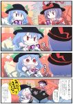 cards comic giselebon hinanawi_tenshi holding holding_card lying_card nagae_iku playing_card playing_cards touhou translated