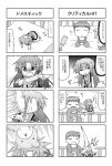 =_= ^_^ baby closed_eyes comic kiri_(trouble_spirit) minami_(artist) minigirl monochrome multiple_4koma o3o original rattle stuffed_animal stuffed_toy teddy_bear translated translation_request yokomiya_satsuki