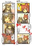 animal_ears bangs biting blunt_bangs blush brown_hair cat_ears closed_eyes comic computer eyes_closed fang finger_biting fox_ears green_hair hand_on_head highres kotoba_noriaki laptop multiple_4koma musical_note original petting pixiv translation_request yellow_eyes