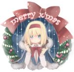 alice_margatroid blonde_hair blue_eyes bow capelet christmas hairband oinari_(tensaizoku) sakutiki solo touhou wreath