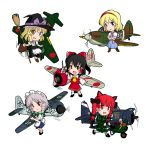 a6m_zero airplane alice_margatroid animal_ears ascot black_hair blonde_hair blue_eyes blush_stickers bow braid broom brown_eyes capelet cat_ears cat_tail chibi crossed_arms fw_190 gohei grumman_f6f hair_bow hairband hakurei_reimu hat izayoi_sakuya kaenbyou_rin kirisame_marisa knife kyuushuu_j7w_shinden long_hair maid maid_headdress military multiple_girls nakajima_ki-27 red_eyes red_hair redhead sakurato_tsuguhi short_hair silver_hair simple_background supermarine_spitfire tail throwing_knife touhou twin_braids weapon wheelbarrow witch witch_hat world_war_ii wreckage wwii yellow_eyes