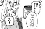 bus cellphone comic contemporary fujiwara_no_mokou long_hair monochrome motor_vehicle phone school_uniform shinoasa touhou translated translation_request vehicle