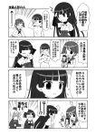 comic giuseppina_ciuinni miyafuji_yoshika monochrome sakamoto_mio sakomizu_haruka strike_witches translated yuuma_(artist)