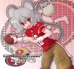 :o animal_ears bangs basket blush clothes_writing clothing_writing commentary commentary_request cosplay crossover double_vertical_stripe dutch_angle flat_chest football football_(object) football_uniform fujii fujii_jun grey_hair hair_between_eyes helmet holding jersey joe_montana joe_montana_(cosplay) knee_pads logo looking_at_viewer mouse mouse_ears mouse_tail national_football_league nazrin number numbers open_mouth pants red_eyes reebok san_francisco_49ers shirt shoulder_pads silver_hair solo sports_uniform sportswear standing striped tail touhou transparent uniform wristband