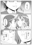comic glasses hair_ornament hairclip hirasawa_yui k-on! lips manabe_nodoka megane monochrome shimofuri_kaeru short_hair translated