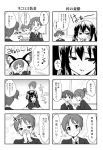 animal_ears cat_ears comic hair_ribbon hairband hirasawa_ui k-on! monochrome multiple_4koma nakano_azusa partially_translated ponytail ribbon school_uniform senji_(tegone_spike) suzuki_jun translation_request twintails
