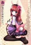 akeome animal_ears ass black_legwear black_thighhighs blue_eyes blush bow bunny_ears bunny_tail eating feet flower hair_flower hair_ornament hairband japanese_clothes large_bow long_hair new_year pink_hair red_hair redhead ribbon sadakofxe solo tail tears thigh-highs thighhighs translated umineko_no_naku_koro_ni ushiromiya_ange