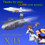 airplane fate_testarossa flying hits lyrical_nanoha mahou_shoujo_lyrical_nanoha mecha_to_identify rocket sky takamachi_nanoha tin_tin_banchou x-15