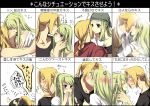 blonde_hair blue_eyes blush chart closed_eyes couple edward_elric eyes_closed face-to-face face_to_face fullmetal_alchemist highres hug kiss kiss_chart long_hair mitsu_yomogi ponytail translated translation_request winry_rockbell yellow_eyes