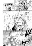 ahoge anger_vein angry blush caved comic ex-keine glasses headbutt hidefu_kitayan horn_ribbon horns japanese_clothes kamishirasawa_keine monochrome morichika_rinnosuke open_mouth ribbon surprised touhou translated translation_request
