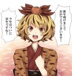 akeome bad_id blonde_hair bust food fruit hair_ornament japanese_clothes mandarin_orange mikan misunderstanding multicolored_hair new_year short_hair slit_pupils solo toramaru_shou touhou translated two-tone_hair urin yellow_eyes you're_doing_it_wrong