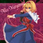 alice_margatroid blonde_hair blue_eyes book capelet character_name dd07mw hairband highres lgw7 sash shanghai_doll short_hair solo star string touhou