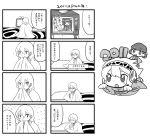 4koma aegis bad_id chibi comic doujima_nanako izanami japanese_clothes kida_yu kimono kujikawa_rise monochrome multiple_4koma persona persona_3 persona_4 spoilers television translated translation_request