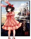 akeome animal_ears awa_toka black_hair bunny_ears dress inaba_tewi long_hair mount_fuji mountain new_year red_eyes short_hair solo touhou
