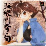black_hair cherry_blossoms kondou_toshinobu scan umihara_kawase