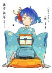2011 blue_eyes blue_hair blush_stickers iwamoto_james japanese_clothes kawashiro_nitori kimono kotoyoro new_year short_hair solo touhou
