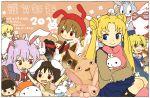 animal animal_ears bishoujo_senshi_sailor_moon bugs_bunny bunny bunny_ears character_request highres inaba_tewi king_kazuma looney_tunes miffy mimi_(pop'n_music) pop'n_music putin rabbit_(winnie_the_pooh) reisen_udongein_inaba summer_wars thunder_bunny timer too_many_bunnies too_many_rabbits touhou tsukino_usagi usavich yukke