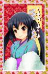 brown_eyes japanese_clothes k-on! kimono long_hair nakano_azusa twintails umasan