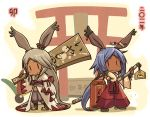 bad_id blue_hair bunny_ears dark_skin final_fantasy final_fantasy_tactics_advance hakama japanese_clothes katana momigara_(mmgrkmnk) new_year ponytail silver_hair sword viera weapon white_mage