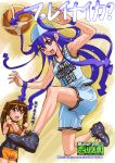 basketball_uniform blue_eyes blue_hair chinese ge_xi hat highres ikamusume kasai long_hair original prehensile_hair shinryaku!_ikamusume sportswear tentacle_hair translated translation_request xiang-zi_shen_(ge_xi)