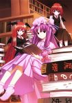 3girls book clone hat head_wings highres koakuma library long_hair multiple_girls patchouli_knowledge purple_hair red_hair short_hair touhou very_long_hair voile wings yasuyuki