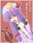 bat_wings blood crescent dumbbell dumbell exercise hair_over_eyes hat head_wings jaw_drop koakuma kurokoori long_hair mouthbleed multiple_girls no_eyes patchouli_knowledge purple_eyes purple_hair red_hair redhead the_embodiment_of_scarlet_devil touhou training translated translation_request violet_eyes wings