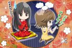 black_hair brown_eyes brown_hair chibi dress fatal_frame fatal_frame_4 haibara_sakuya isumi japanese_clothes kimono long_hair minazuki_ruka nintendo pantyhose wii