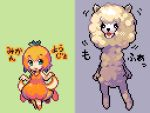 food food_as_clothes food_themed_clothes fruit hair_as_food llama lowres nintendo_ds_wallpaper orange original personification pixel_art wallpaper