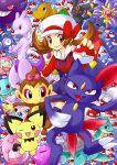 1girl alternate_hairstyle brown_eyes brown_hair chansey chimchar clothed_pokemon ditto dragonite electrode garchomp gengar hat hat_ribbon highres holding holding_poke_ball jigglypuff kotone_(pokemon) lapras magnemite mewtwo overalls pichu poke_ball pokemon pokemon_(creature) pokemon_(game) pokemon_gsc pokemon_hgss red_ribbon ribbon shoko-tan slowpoke smile sneasel squirtle starmie thighhighs twintails umbreon voltorb