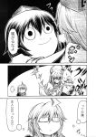 ... 3koma anger_vein caved comic ex-keine hidefu_kitayan horn_ribbon horns kamishirasawa_keine morichika_rinnosuke o_o ribbon shaded_face shameimaru_aya smirk tail touhou translated translation_request troll_face