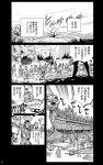 ad caveman civilization civilization_revolution comic galley hasegawa_tetsuya male monochrome official_art ship tree