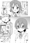 comic glasses hirasawa_yui k-on! manabe_nodoka monochrome multiple_girls partially_translated school_uniform short_hair tehen translation_request