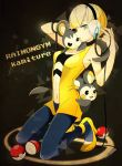 bare_shoulders breasts cable choker cleavage cord emolga emonga green_eyes gym_leader headphones kamitsure_(pokemon) leggings navel open_mouth pantyhose poke_ball pokemon pokemon_(game) pokemon_black_and_white pokemon_bw short_hair sitting wire