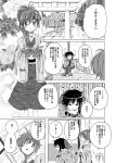 alternate_costume alternate_hairstyle bow comic flower hair_bow hakurei_reimu japanese_clothes kochiya_sanae monochrome multiple_girls ponytail poverty shino_(ponjiyuusu) slippers torii touhou track_suit translated
