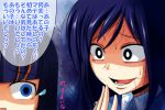 2girls aoki_reika blue_eyes blue_hair bust dokidoki!_precure hair_in_mouth hair_ornament hairclip hishikawa_rikka long_hair multiple_girls nishi_koutarou open_mouth precure smile smile_precure! translation_request