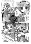 cat_ears cat_tail comic corpse emu_(toran) extra_ears fang fire food hairband heart hell hoodie kaenbyou_rin komeiji_koishi komeiji_satori monochrome multiple_tails sample skeleton tail third_eye touhou translation_request wheelbarrow young
