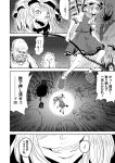 1girl battle blood comic cyclops evil_smile fangs flandre_scarlet hat laevatein mirror monochrome monster open_mouth smile spider touhou translation_request weapon wings yokochou